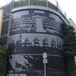 Rhein Sieg Forum vor Eröffnung