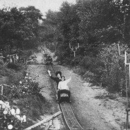 Bahnbrechendes Ereignis